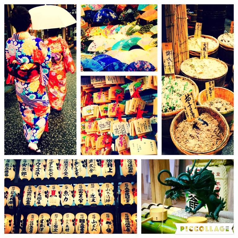 Kyoto - Farben und Tradition überall