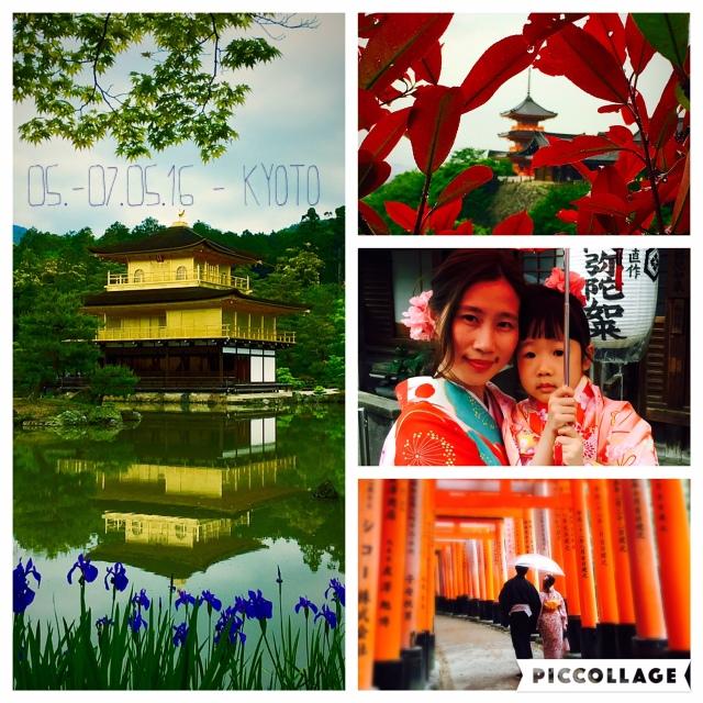 Wunderschönes Kyoto